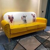 雙人沙發北歐小戶型服裝店咖啡廳休閒簡約現代臥室網紅款 【小美日記】
