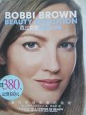 【書寶二手書T4/美容_YJF】芭比波朗-美麗的演繹_芭比波朗、莎莉瓦迪卡
