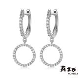 [聖誕好禮鑽飾2980元起]蘇菲亞SOPHIA - 愛的弧度鑽石耳環
