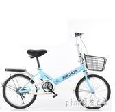 免安裝 折疊自行車成人16寸男女式學生成年小型減震超輕便攜 aj15327『pink領袖衣社』