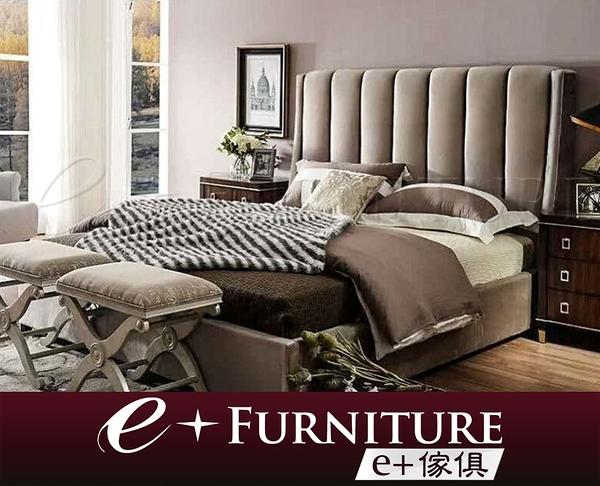 『 e+傢俱 』BB38 基斯 Keyes 雙人床架 | 直線條設計 | 布質床 | 5尺雙人 | 6尺雙人 可訂做