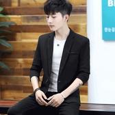 男士西裝青年修身小西服韓版男外套男式西服 居享優品