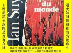 二手書博民逛書店Le罕見premier jour du monde (法文原版)Y24355 HAN SUYIN STOCK