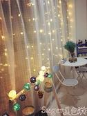 LED彩燈LED星星小彩燈閃燈串燈滿天星房間裝飾品燈飾網紅出租屋改造用品  【618 大促】
