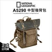 國家地理 National Geographic 非洲系列 Africa NG A5290 中型後背包★可刷卡★薪創數位