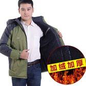 中老年男士加絨加厚沖鋒衣保暖外套戶外登山棉服-交換禮物