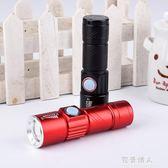 熒光劑檢測筆面膜化妝品測試驗鈔LED手電365nm紫光燈可充電手電筒  完美情人精品館