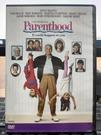 挖寶二手片-0B05-089-正版DVD-電影【溫馨家庭】-(直購價)