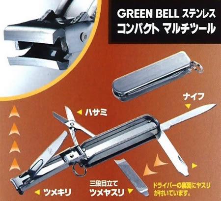 【永昌文具】日本綠鐘GT不鏽鋼多功能安全指甲剪(曲線刃,GT-108)