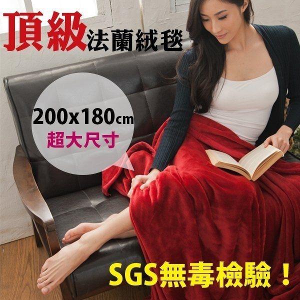 絨毛毯 法蘭絨毯 雙人加厚款 頂級懶人毯 保暖冷氣毯 暖暖被 《Life Beauty》