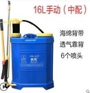16L手動噴霧器農用