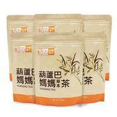 活力媽媽葫蘆巴茶|六入組