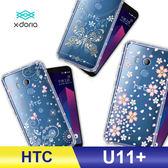 HTC U11 plus / U11+ 手機殼 奧地利水鑽 立體彩繪 空壓殼 彩鑽 手工貼鑽 防摔殼 - 清新粉蝶 蝶戀鑽 櫻花