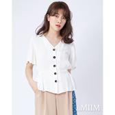 daMIIM純色V領排釦荷葉袖上衣-二色-奶白