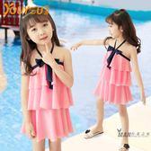 (中秋大放價)兒童泳衣 兒童泳衣女孩寶寶可愛連體游泳衣中大童公主女童裙式防曬泳裝