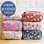 菲林因斯特 《 迪士尼 金蔥筆袋 》 台灣授權 迪士尼 皮質 手機包 化妝包 收納包