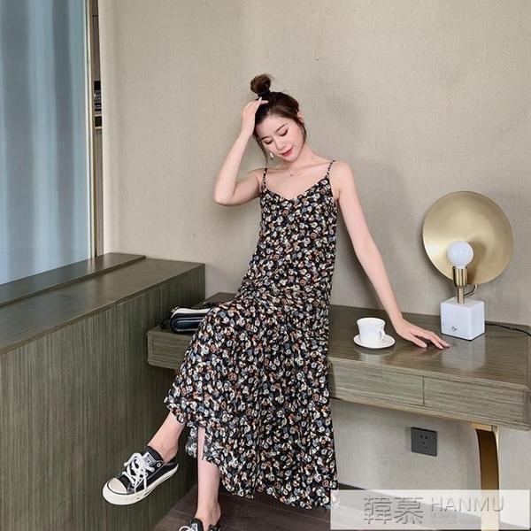 碎花吊帶洋裝女2021新款夏季裙子仙女超仙森系法式雪紡長裙顯瘦 萬聖節狂歡