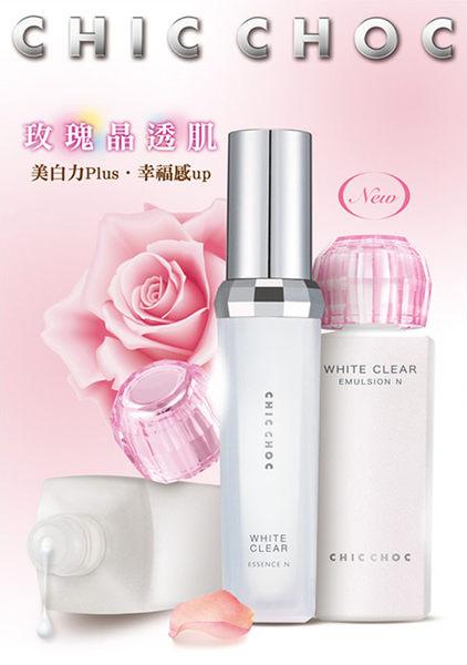 CHIC CHOC 晶透奇肌玫瑰乳液 100ml(清爽型)