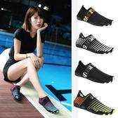 涉水防滑潛水襪情侶浮潛游泳鞋赤足跑步機瑜伽軟鞋