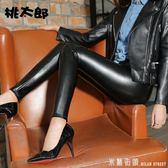 皮褲女 皮褲女士秋冬季打底褲外穿黑色2018新款高腰加絨加厚pu緊身小腳褲 米蘭街頭