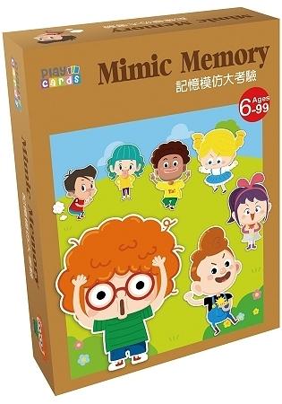 【益智桌遊/遊戲卡牌】Play Cards08記憶模仿大考驗Mimic Memo