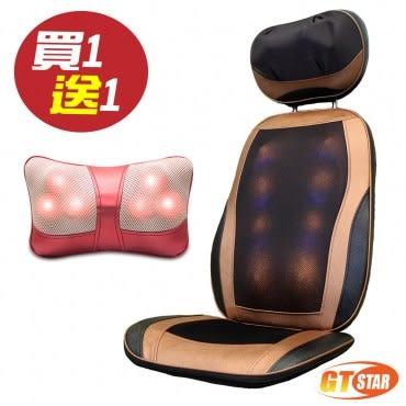 1111專案GTSTAR- 全背式開背型按摩椅墊超值組- 按摩椅墊+加大型按摩枕