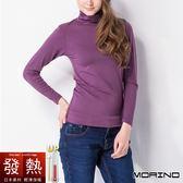 【MORINO摩力諾】發熱長袖女高領衫-羅蘭紫