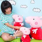 HB流行時尚❤︎正版Peppa Pig粉...