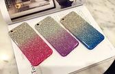 現貨 漸層閃粉 軟套HTC Desire 820/SONY X/j7(2016)手機套 手機殼 手機保護套