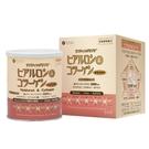 日本原裝 FINE 膠原蛋白美顏粉 200g ( 實體店面公司貨 ) 專品藥局【2003223】