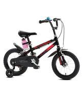 vmax兒童自行車3-6-8歲寶寶小孩腳踏車男女孩童車12/14/16/寸單車ATF poly girl