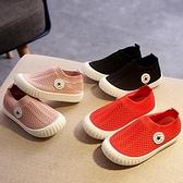 女童運動網鞋2020春款新款寶寶一腳蹬春夏季兒童網面透氣男童鞋子 快速出貨