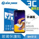 BLUE POWER ASUS Zenf...