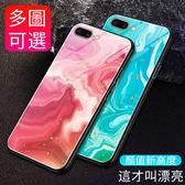金箔殼 iPhone 6 6s 7 8 Plus 手機殼 幻彩 滴膠 防摔 手機套 全包 創意 TPU軟邊 保護殼 保護套