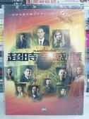 R13-004#正版DVD#超時空感應 第一季(第1季) 6碟#歐美影集#影音專賣店