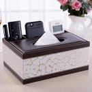 紙巾盒 多功能紙巾盒抽紙盒茶幾客廳遙控器收納盒家用餐巾紙抽盒簡約可愛 晶彩