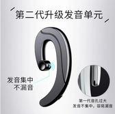 防水耳機 骨傳導耳機防水運動跑步遊泳無線頭戴式mp3水下用藍牙耳機播放器 維科特3C