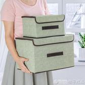 棉麻布藝收納箱兩件套衣服收納盒雜物玩具整理箱有蓋床底儲物箱子qm    橙子精品
