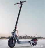 電動滑板車折疊小型電動車成人踏板車成年迷你鋰電池代步車摺疊LXY3489【VIKI菈菈】