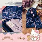 圍巾 Hello Kitty x Rub...