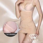 產后收腹帶 塑身內衣收復束腰束縛帶瘦身腰封塑腰帶
