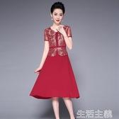 媽媽禮服喜慶媽媽裝高檔拼接韓國金紗綢假兩件大擺短袖連身裙 雙11