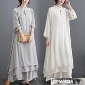 茶服 茶服套裝女春秋中長中式長袖T恤裙禪意長款半身裙休閒文藝兩件套