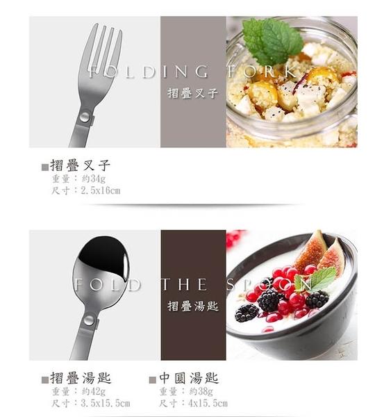 PERFECT理想 極緻316不銹鋼折疊餐具 便當湯匙 折疊湯匙 叉子 摺疊餐具 露營匙
