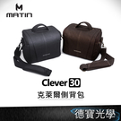 Matin 馬田 Clever 30 克...