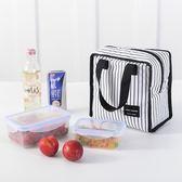 ◄ 生活家精品 ►【L13-2】便當袋 收納包 保冷袋 保溫袋 飯盒袋  簡約正方保溫便當袋(短)