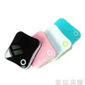 便攜迷你大容量充電寶沖手機通用oppo華為vivo蘋果可愛超薄快充小巧小型  自由角落