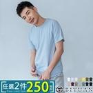 【OBIYUAN】素面短T 重磅16支精梳純棉 短袖上衣 MIT製 共14色【Y0676】
