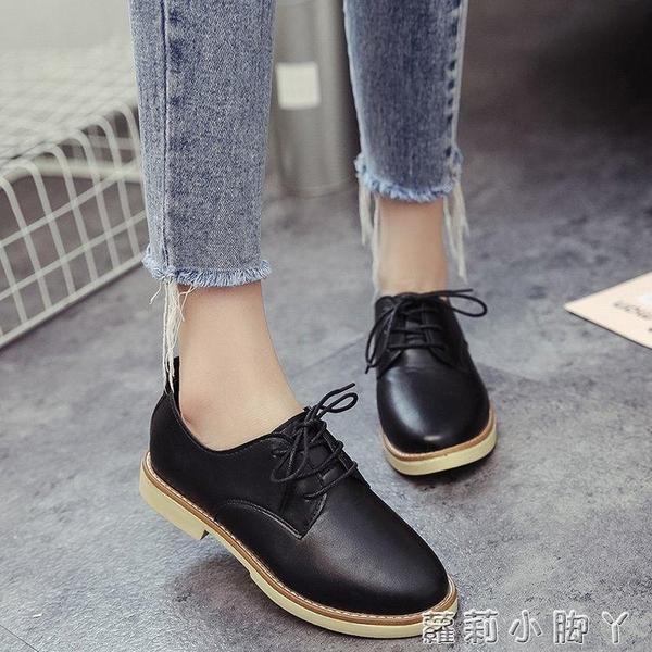 牛津鞋紳士鞋小白鞋平底板鞋百搭休閒鞋女鞋英倫風學生繫帶單鞋女 蘿莉小腳ㄚ