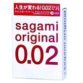 日本 相模 Sagami 002超激薄 保險套 衛生套-3入